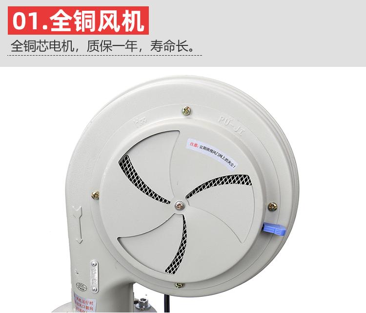 塑料干燥机15KG 800KG烘干机料斗烘箱注塑机工业吸料机烤料桶颗粒热风机  第3张