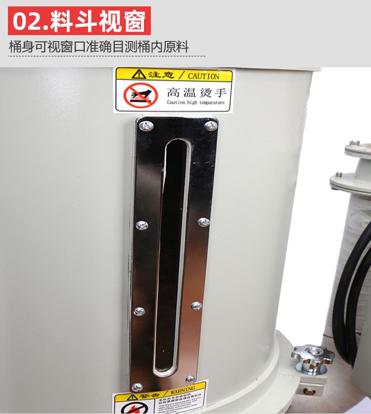 塑料干燥机15KG 800KG烘干机料斗烘箱注塑机工业吸料机烤料桶颗粒热风机  第4张