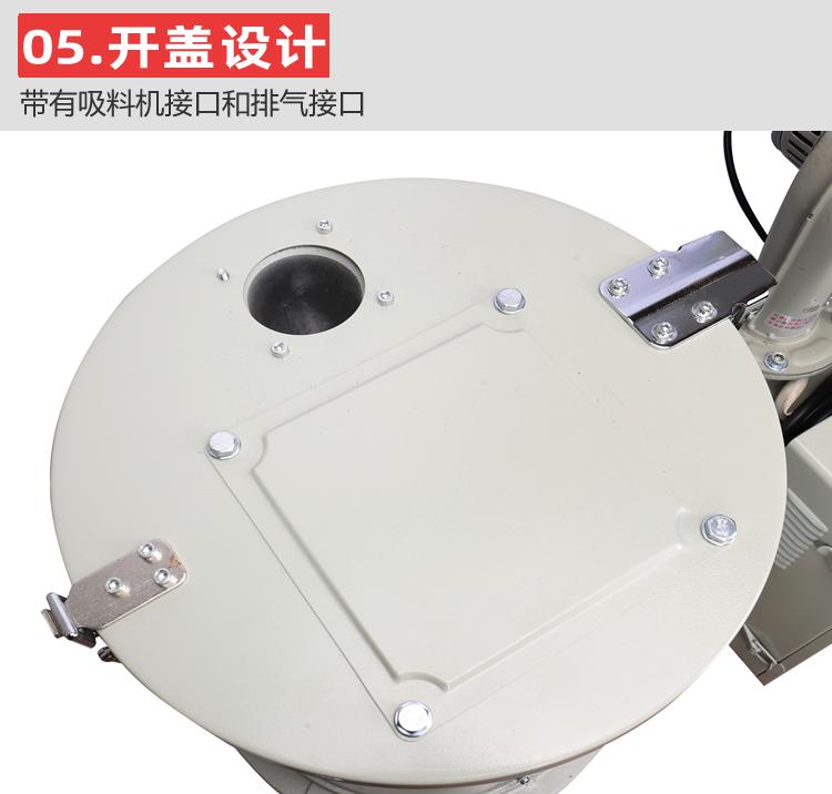 塑料干燥机15KG 800KG烘干机料斗烘箱注塑机工业吸料机烤料桶颗粒热风机  第7张