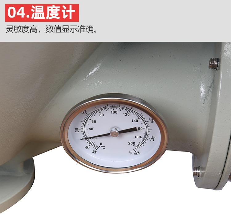 塑料干燥机15KG 800KG烘干机料斗烘箱注塑机工业吸料机烤料桶颗粒热风机  第6张