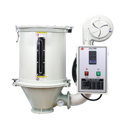 塑料干燥机15KG-800KG烘干机料斗烘箱注塑机工业吸料机烤料桶颗粒热风机